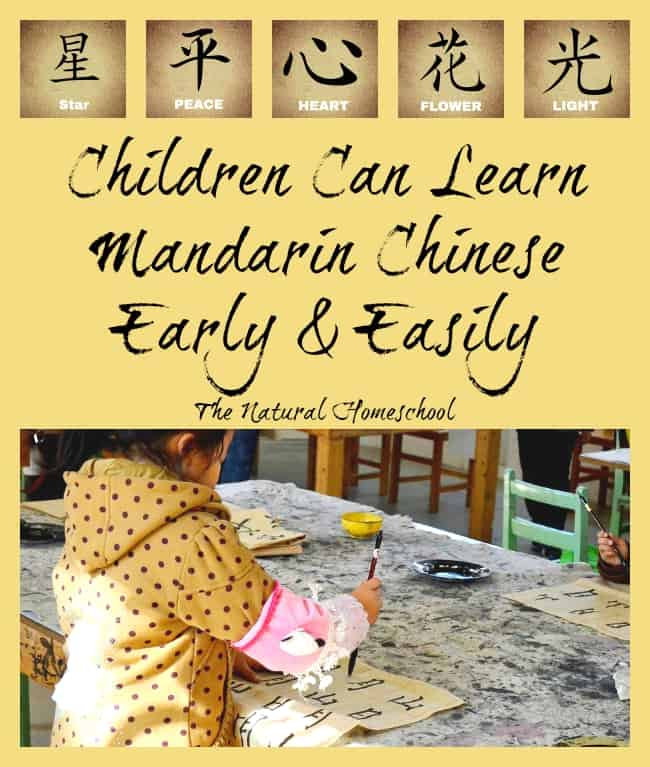 How to Learn Mandarin Chinese for Children