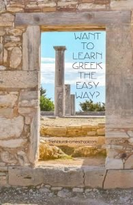 Want to Learn Greek the Easy Way?