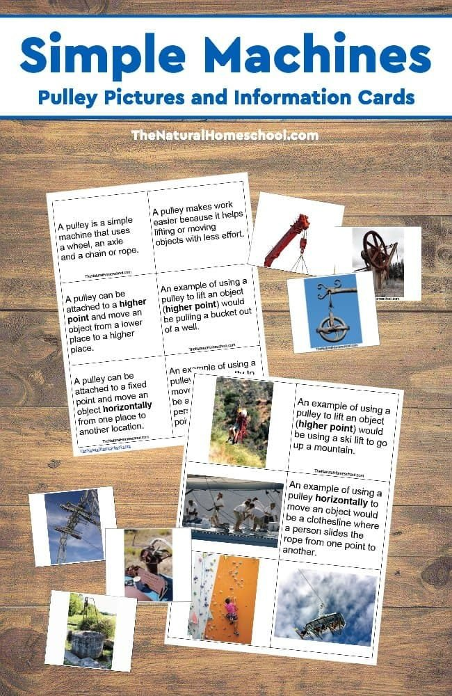In this post, we focus on simple machines - pulley pictures and information cards for kids to really bring this lesson home.